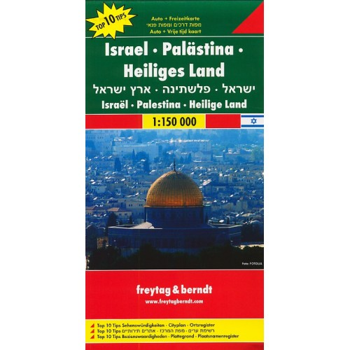IZRAEL, PALESTINA